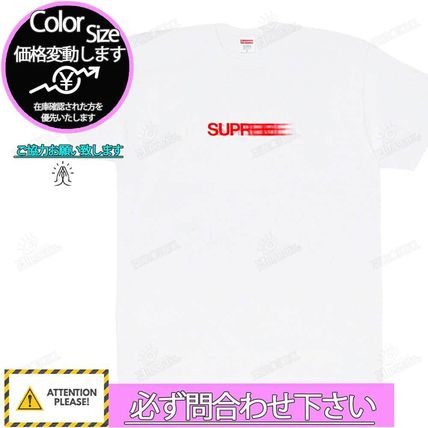 Supreme More T-Shirts T-Shirts 5
