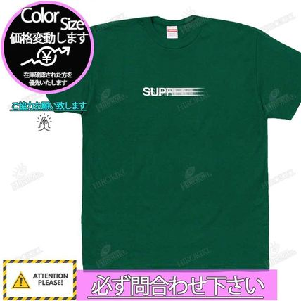 Supreme More T-Shirts T-Shirts 7