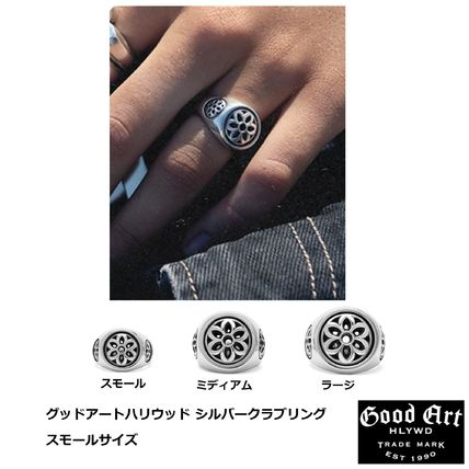 Flower Patterns Street Style Silver Rings
