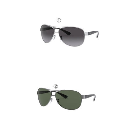 Tear Drop Sunglasses