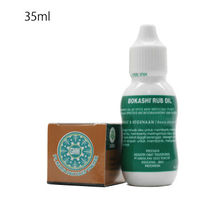 Upliftings Acne Organic Beauty
