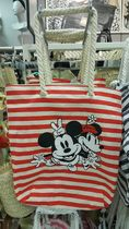 Primark Stripes Casual Style Collaboration Bags