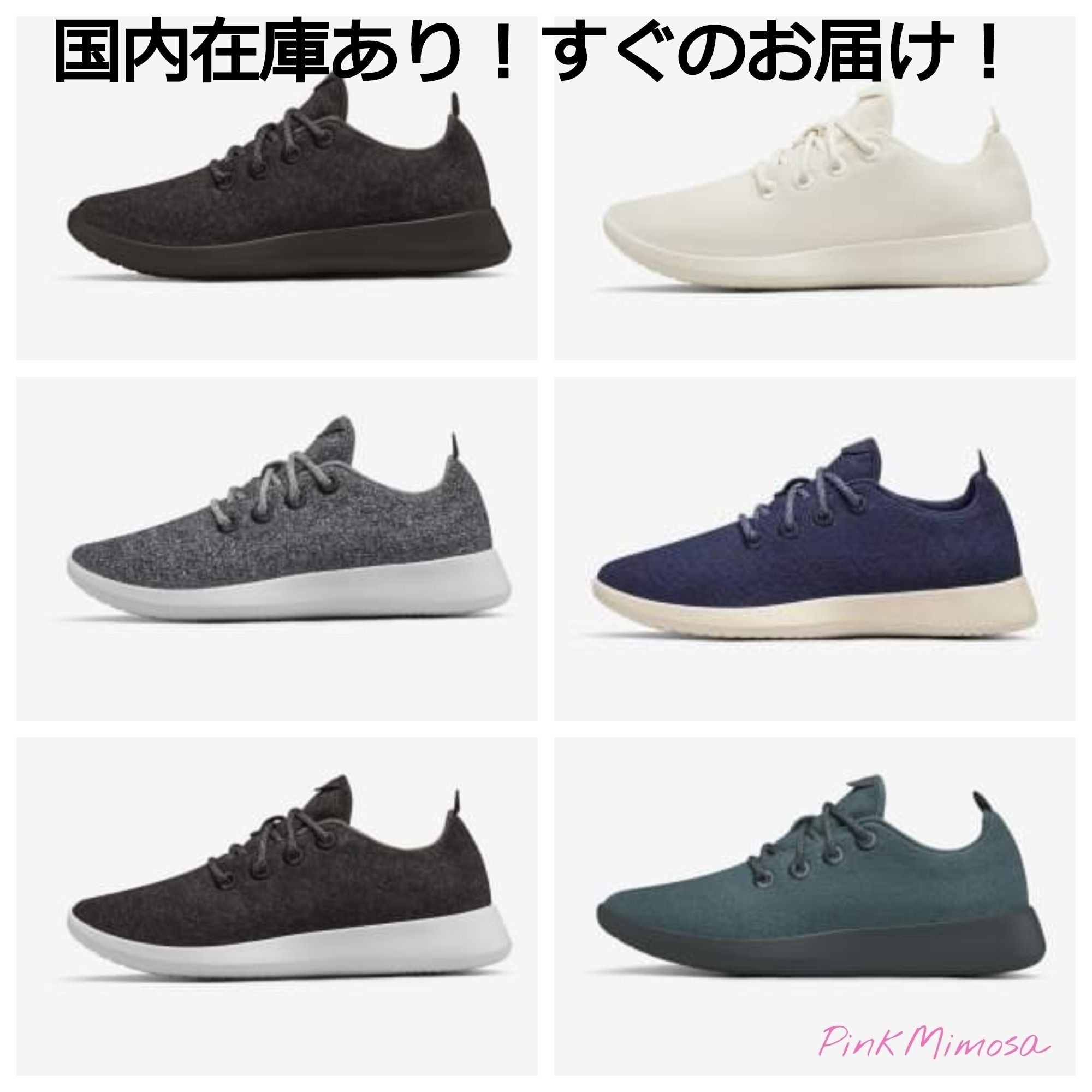 shop allbirds runners