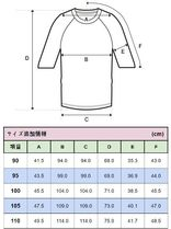 Discovery EXPEDITION Street Style U-Neck Plain Short Sleeves Logo T-Shirts