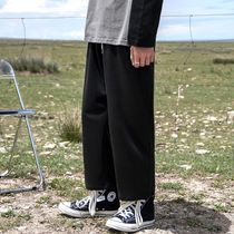 Sweat Street Style Plain Cotton Oversized Cropped Pants