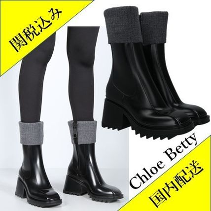 Chloe Rubber Sole PVC Clothing Logo Mid Heel Boots