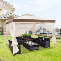 Outdoor Furniture HOME