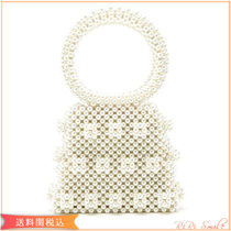 Shrimps Plain Party Style With Jewels Elegant Style Party Bags