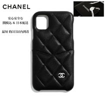 CHANEL Collaboration Smart Phone Cases