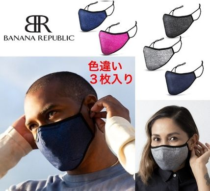 Banana Republic Unisex Nylon Street Style Plain Logo Accessories