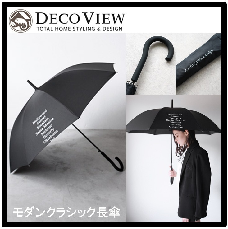 shop deco view accessories