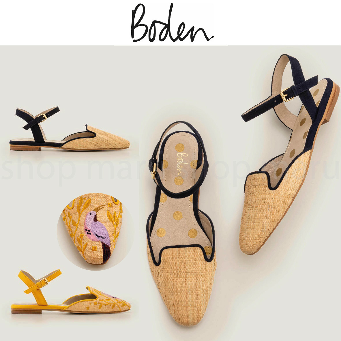 shop boden shoes