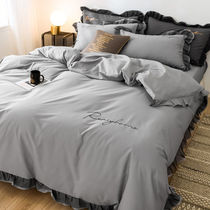 Duvet Covers Pillowcases Comforter Covers Flat Sheets Co-ord