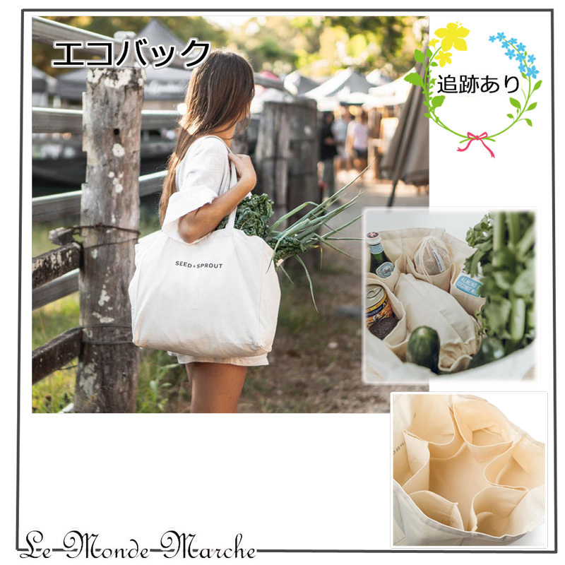 shop seed & sprout bags