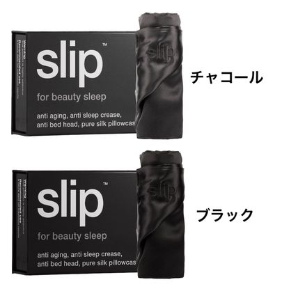 slip Co-ord Hair Care