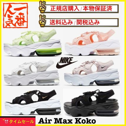 Nike AIR MAX Logo Casual Style Unisex Plain Street Style Sandals