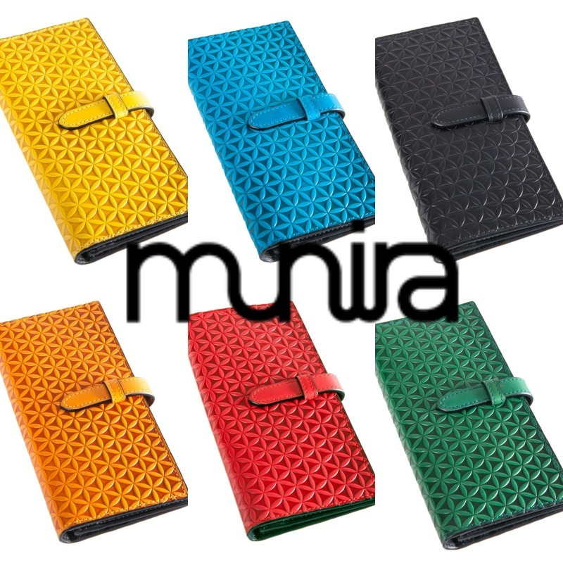 shop munira wallets & card holders