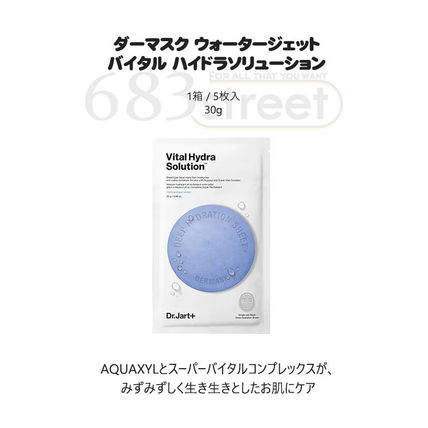 Dr.Jart+ Pores Upliftings Acne Whiteness Growth Factor Mask