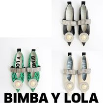 bimba & lola Leopard Patterns Plain Leather Pointed Toe Shoes