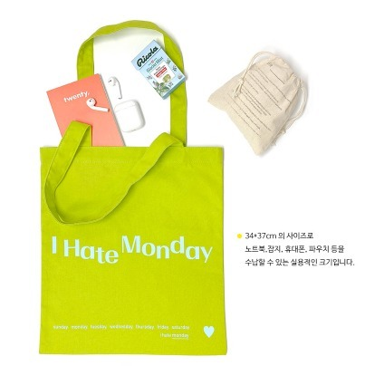 shop i hate monday bags