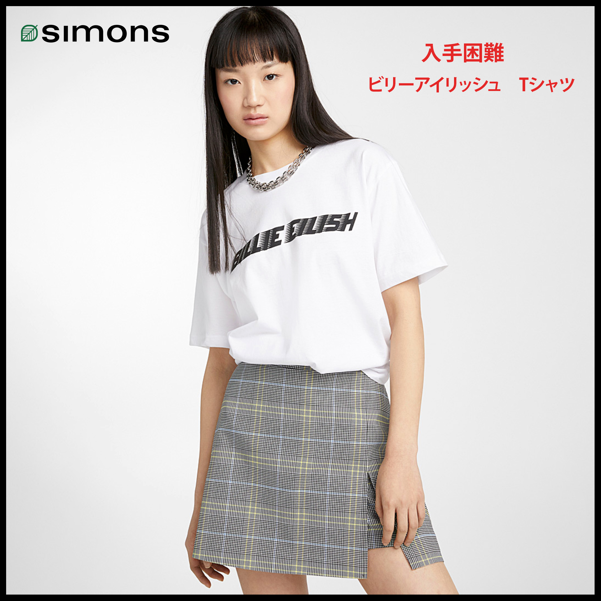 shop simons clothing