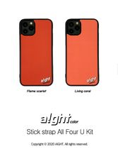 AIGHT Smart Phone Cases Smart Phone Cases 6