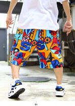 Staple More Shorts Printed Pants Tropical Patterns Unisex Street Style 9