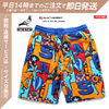 Printed Pants Tropical Patterns Unisex Street Style