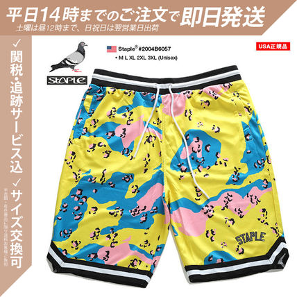 Printed Pants Camouflage Tropical Patterns Unisex