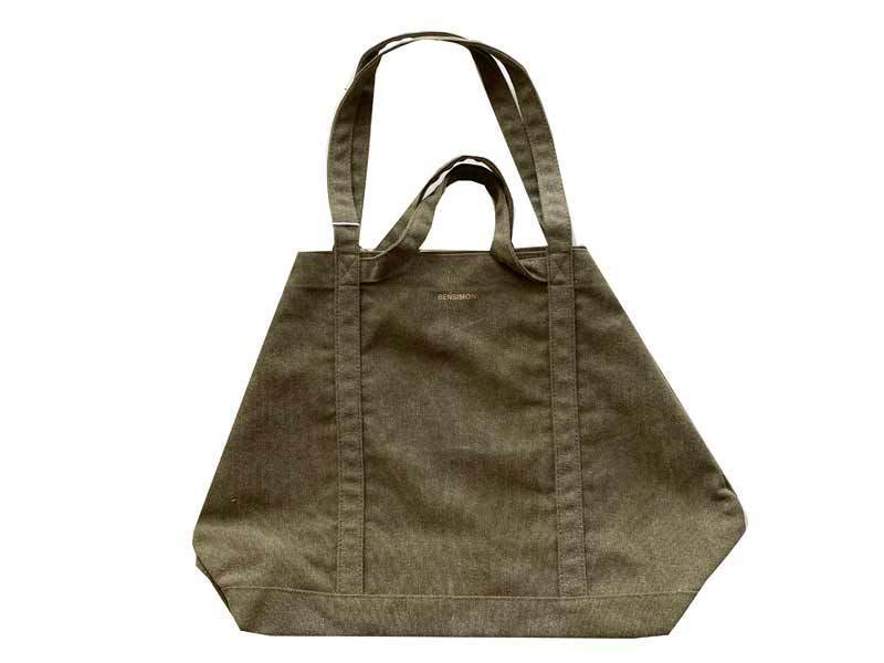 shop bensimon bags