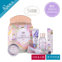 SABON Pores Upliftings Acne Whiteness Scrub Organic Co-ord