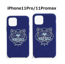KENZO Logo iPhone 11 Pro iPhone 11 Pro Max Smart Phone Cases