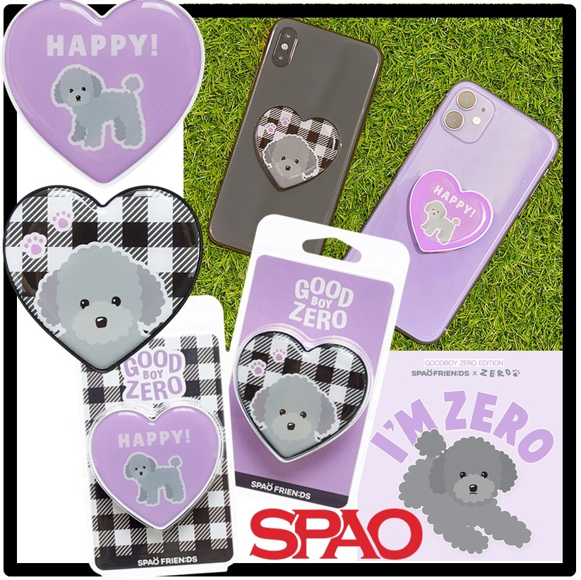shop spao accessories