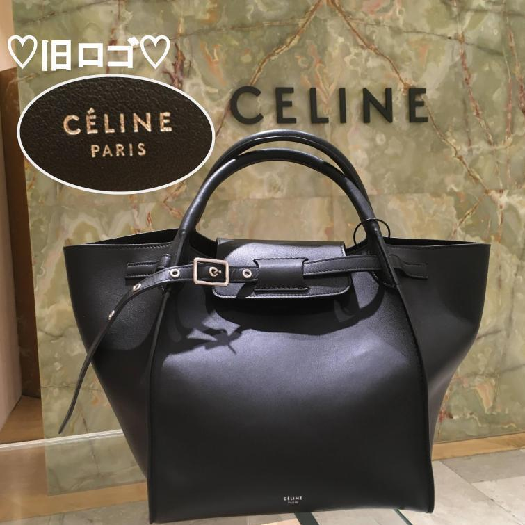 shop louis vuitton celine
