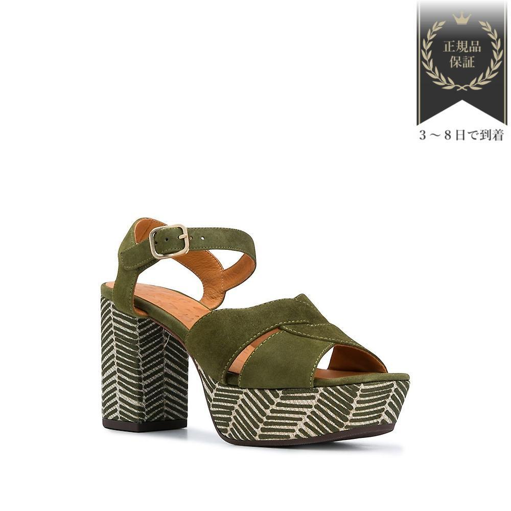 shop chie mihara shoes