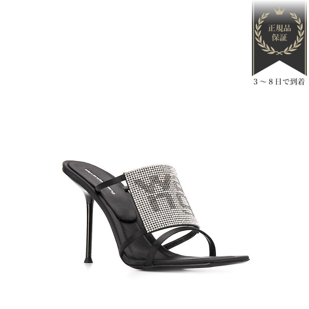 shop t by alexander wang shoes