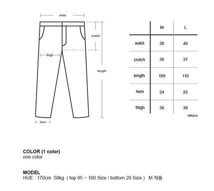 HUE More Jeans Jeans 2