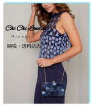 Chi Chi London Chain Elegant Style Party Bags