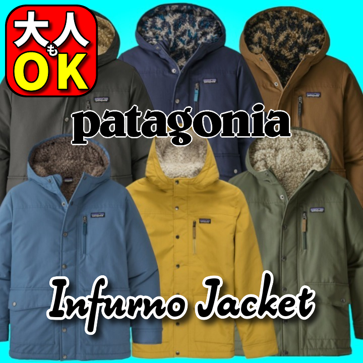shop patagonia infurno jacket