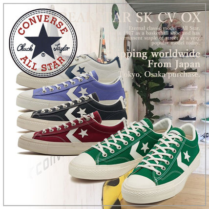 Star Unisex Plain Sneakers