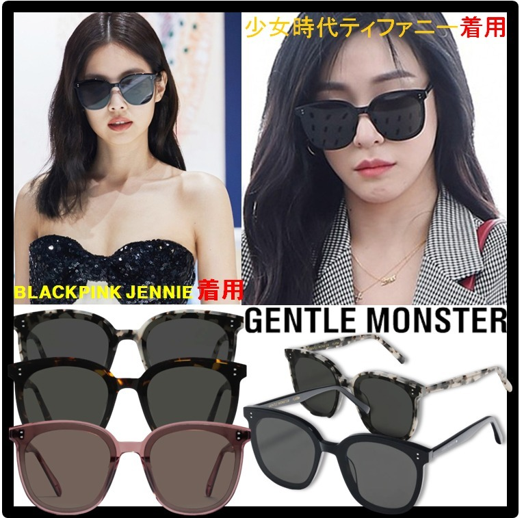 shop gentle monster accessories