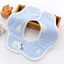 PatPat Baby Boy Bibs & Burp Cloths