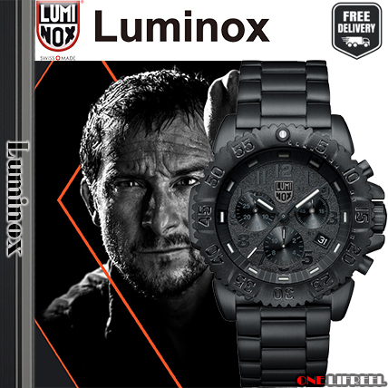 shop swatch luminox