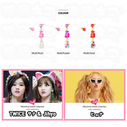TWICE★MIKSHIMAI★GUMMY BEAR CANDY BALL DROP EARRINGS