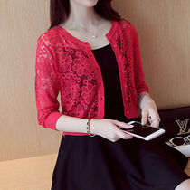 Short Flower Patterns Long Sleeves Party Style Lace