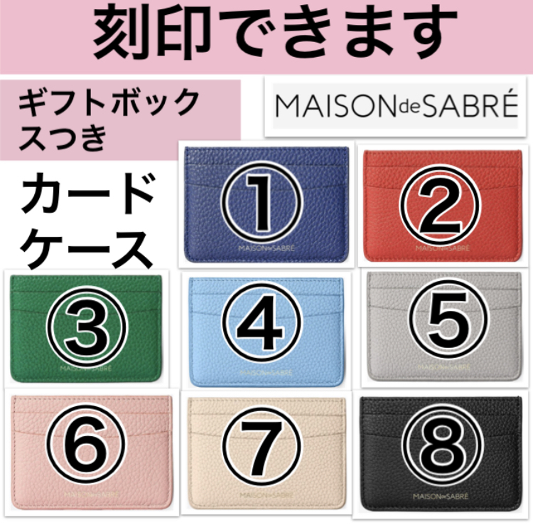 shop maison de sabre wallets & card holders