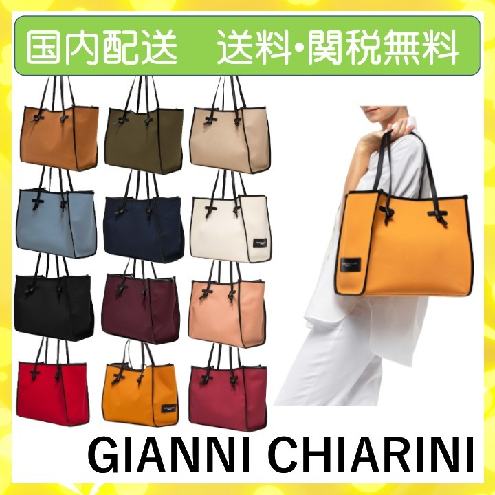 shop gianni chiarini bags