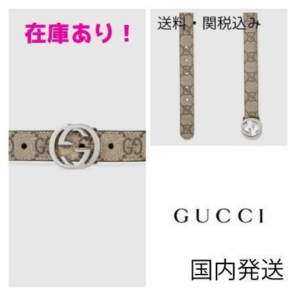 GUCCI GG Supreme Kids Girl Accessories