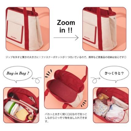 Co-ord Mothers Bags