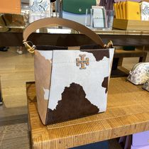Tory Burch MCGRAW Totes
